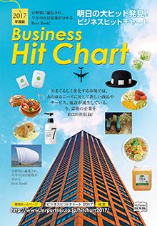 Hit Chart
