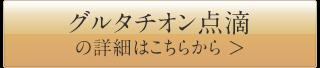 btn_5th_10_02