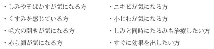 nayami-tori