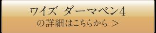 btn_5th_10_01